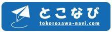 tokonavi